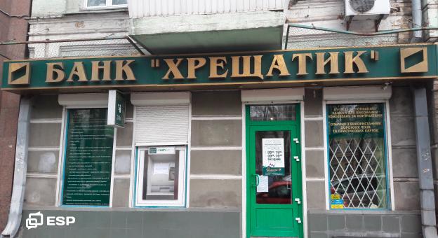 Банк Крещатик очередная жертва банкопада в Украине