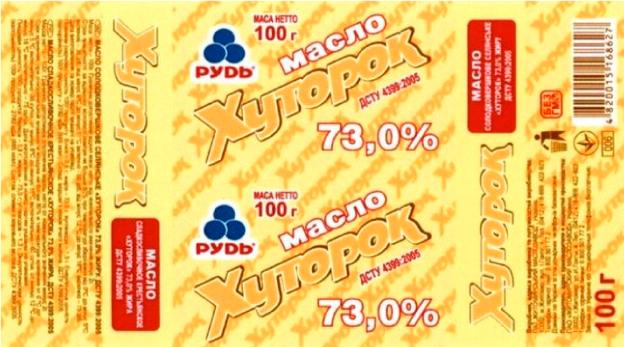 Патент Украины на промышленный образец № 31074