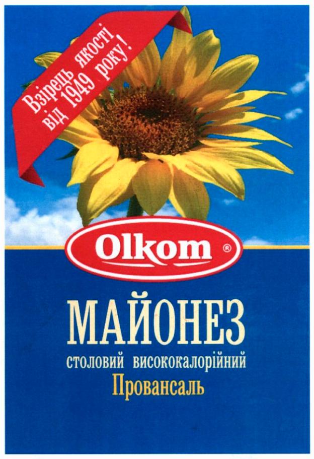 Патент Украины на промышленный образец № 31509